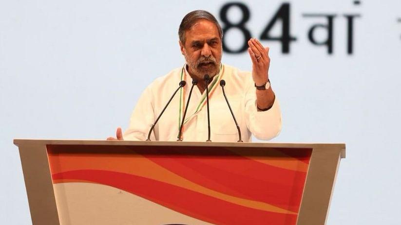कांग्रेस महाधिवेशन: 'मोदी सरकार की विदेश नीति दिशाहीन'