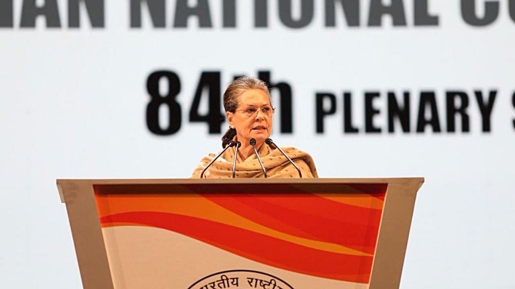 कांग्रेस बनाएगी पक्षपात मुक्त, प्रतिशोध मुक्त और अहंकार मुक्त भारत : सोनिया गांधी