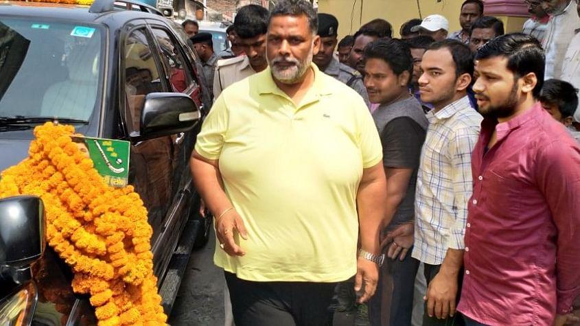 बिहार में हिंसा के लिए वोट और सत्ता की राजनीति जिम्मेदार: पप्पू यादव