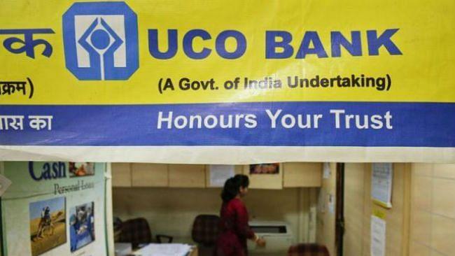 यूको बैंक में करोड़ों रुपये का एक और फर्जीवाड़ा आया सामने, सीबीआई ने दर्ज किया केस