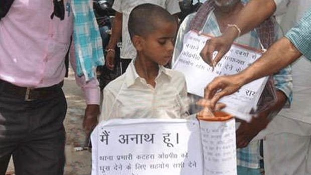 बिहार: 'सुशासन बाबू' के राज में थानेदार को घूस देने के लिए अनाथ बच्चे को मांगनी पड़ी भीख