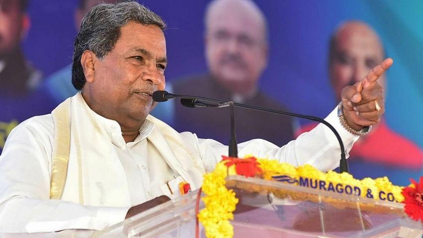 कर्नाटक: सिद्धारमैया ने कहा, कार्यकर्ता और शुभचिंतक एग्जिट पोल की ना करें चिंता, हम लौट रहे हैं वापस