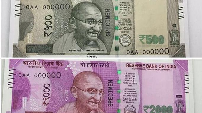 अमेरिकी डॉलर के मुकाबले भारतीय रुपया जनवरी 2017 के बाद सबसे निचले स्तर पर: रिपोर्ट