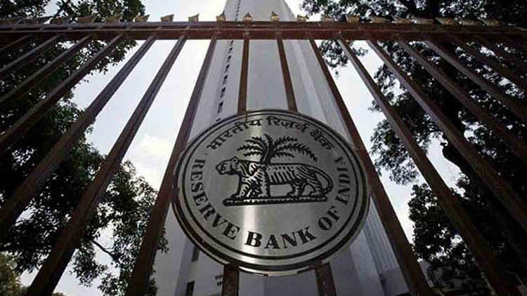 मोदी सरकार के 4 साल में हुए 90,000 करोड़ से ज्यादा के बैंक घोटाले, आरटीआई के जवाब में रिजर्व बैंक का खुलासा