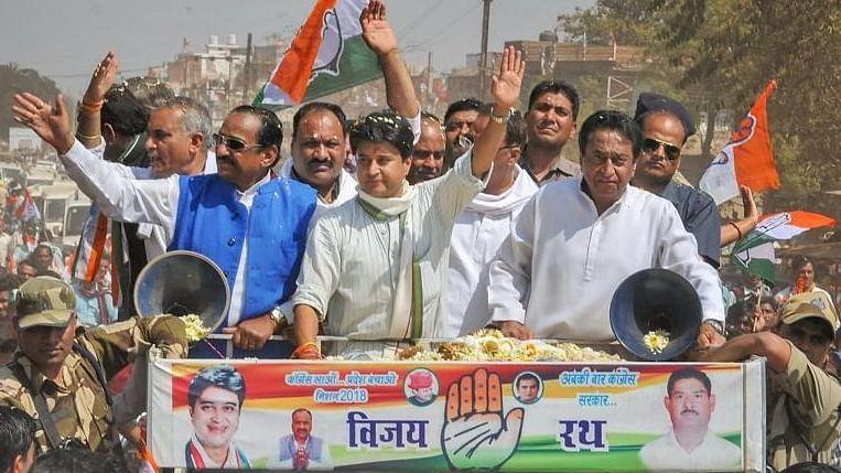 कर्नाटक की जीत से कांग्रेस में नई ऊर्जा का संचार, अब एमपी चुनाव में शिवराज को धूल चटाने की तैयारी