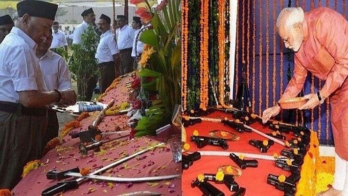 आरएसएस की शस्त्र पूजाः नागपुर पुलिस को नहीं पता, संघ के पास हैं कितनी बंदूकें और तलवारें