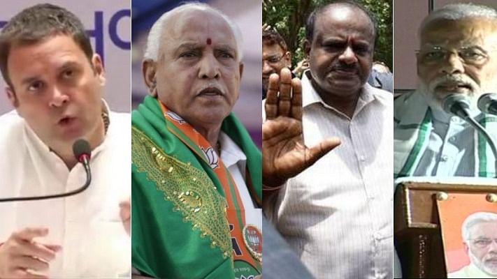विपरीत परिस्थितियों में हमेशा अच्छा करने वाली कांग्रेस के लिए कर्नाटक अच्छा मौका साबित हो सकता है