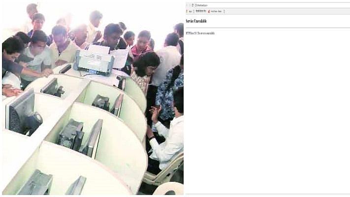 बिहारः मैट्रिक के नतीजे जारी होने के बाद रिजल्ट देखने के लिए छात्र हलकान, बोर्ड की दोनों वेबसाइट ठप