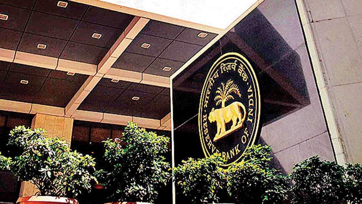 रिजर्व बैंक सर्वे: मोदी सरकार के 4 साल में नहीं आए अच्छे दिन, न बढ़ी आय, न मिला रोजगार, आगे  भी यही रहेगा हाल