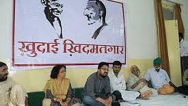 राम पुनियानी का लेख: आज के भारत में कैसे दें शांति और सद्भाव को बढ़ावा ?