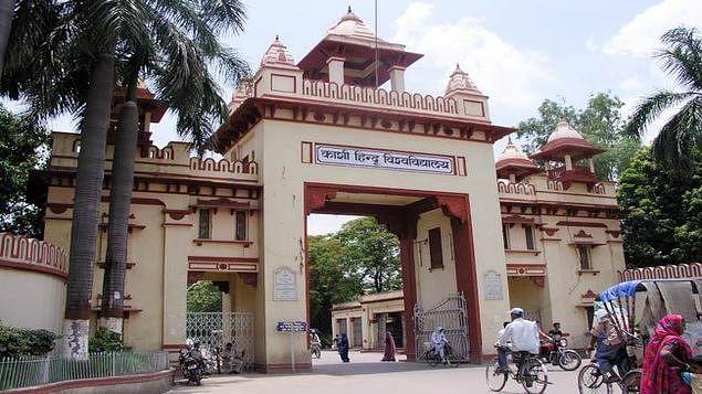 यूपी: उपद्रव करने के आरोप में बीएचयू के 50 छात्रों पर गिरी गाज, प्रशासन ने दोबारा प्रवेश पर लगाई रोक