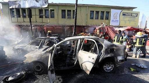 अफगानिस्तान: बम धमाके में सिख नेता सहित 20 लोगों की मौत, कई लोग घायल