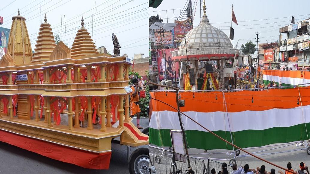 राजनीति में धर्म और राष्ट्रवाद का तड़का: कांवड़ यात्रा में राम मंदिर के साथ तिरंगे की लहरों पर सवार बीजेपी