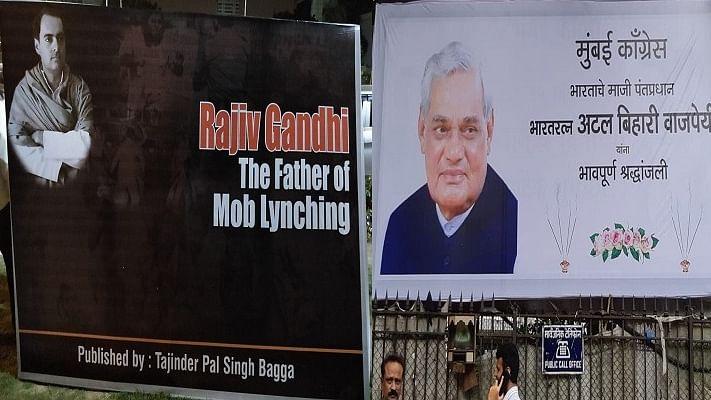 प्रेम के जवाब में बीजेपी ने फिर की नफरत की राजनीति, दिल्ली में लगाए राजीव गांधी के खिलाफ अपमानजनक पोस्टर