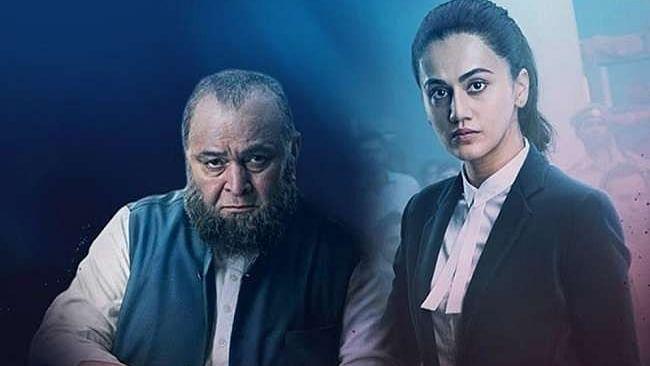 फिल्म समीक्षा: भारतीय मुसलमानों की स्थिति को लेकर कई सवाल पूछती है 'मुल्क'