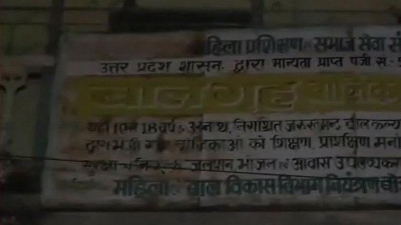 यूपी में भी मुजफ्फरपुर बालिका गृह जैसा कांड, देवरिया में बालिका गृह से सेक्स रैकेट चलाने का आरोप