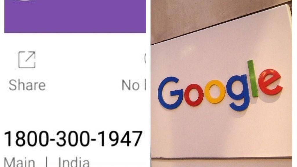 स्मार्टफोन में आधार हेल्पलाइन नंबर सेव होने पर गूगल ने मानी गलती, कहा, एंड्रॉयड सिस्टम हैक नहीं हुआ