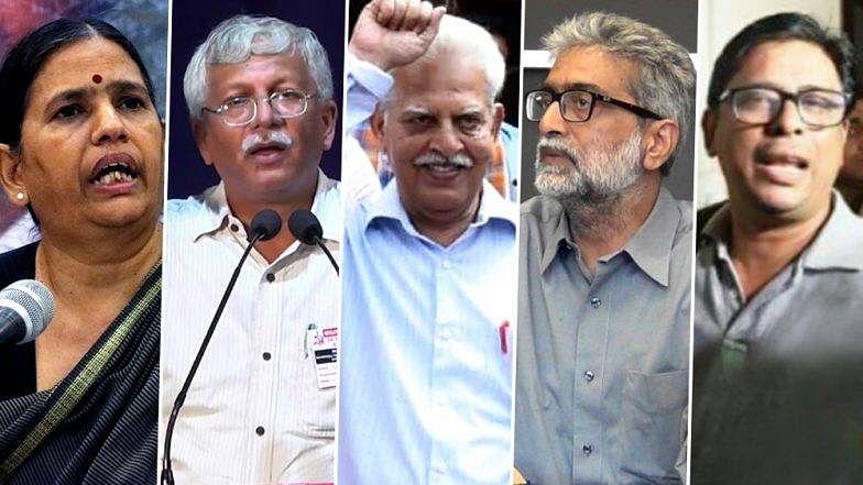 राम पुनियानी का लेख: दलित हित की बात करने वाली हर  असहमति को राष्ट्रद्रोह करार देना है सरकार का लक्ष्य