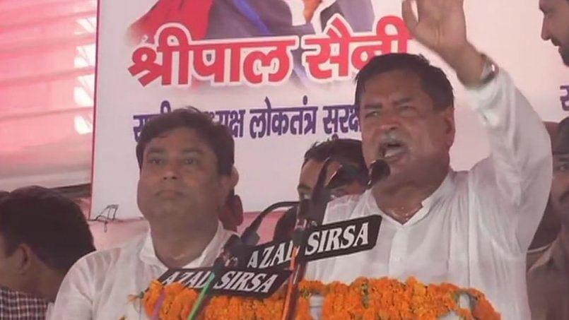 हरियाणा: बीजेपी के बागी सांसद राजकुमार सैनी ने नई पार्टी का किया ऐलान, बीजेपी पर जमकर साधा निशाना