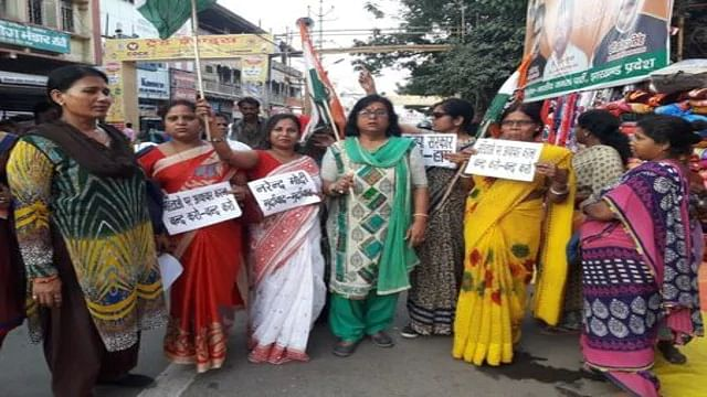 'बहुत हुआ महिलाओं पर अत्याचार', बीजेपी के इसी नारे से कांग्रेस करेगी मोदी सरकार पर वार