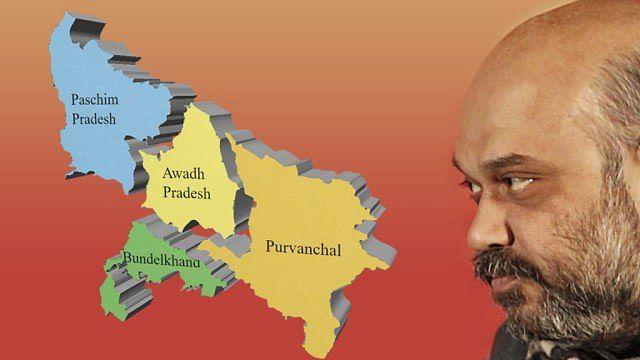 महागठबंधन की संभावना से डरी बीजेपी, उत्तर प्रदेश को चार छोटे राज्यों में बांटने पर कर रही है विचार