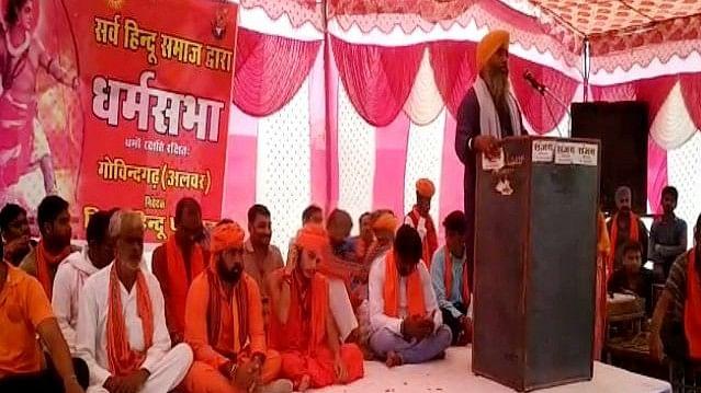 रकबर खान मॉब लिंचिंग के आरोपियों के पक्ष में वीएचपी की धर्म सभा, भगत सिंह-सुखदेव-राजगुरु से की तुलना