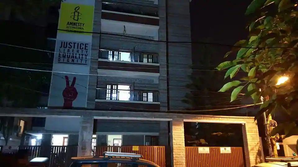 बेंगलुरू में एमनेस्टी इंटरनेशनल के 2 दफ्तरों पर ईडी का छापा, मानवाधिकार से जुड़े मुद्दों को उठाती रही है संस्था