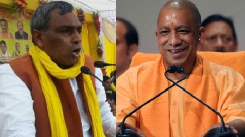 योगी के मंत्री की बीजेपी को धमकी, कहा, आरक्षण का करो बंटवारा वरना लोकसभा चुनाव में नहीं खुलने दूंगा खाता