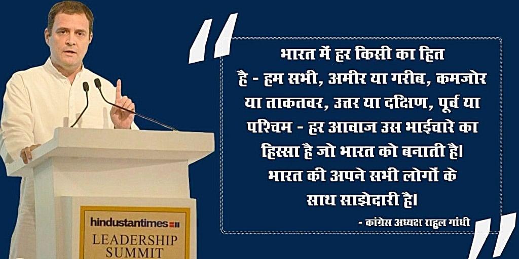 राहुल गांधी का केंद्र पर तीखा हमला, कहा नफरत फैलाकर संस्थाओं को ध्वस्त कर रही है सरकार