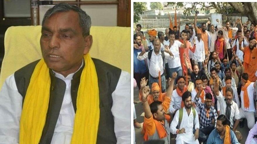 योगी के मंत्री ने अयोध्या में गरमाते माहौल पर जताई चिंता, कहा, प्रशासन फेल, शहर में सेना की हो तैनाती