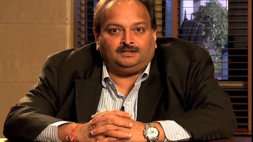 पीएनबी को हजारों करोड़ का चूना लगाने वाले चोकसी ने कहा, नहीं आ सकता भारत, बयान लेना है तो आएं एंटीगुआ