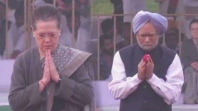 पंडित नेहरू की जयंती आज, राष्ट्रपति, पीएम मोदी,  मनमोहन सिंह और सोनिया गांधी ने दी श्रद्धांजलि