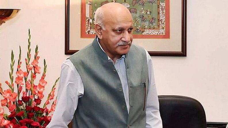 अमेरिका में बसी भारतीय पत्रकार ने अकबर पर लगाया रेप का आरोप, पूर्व मंत्री ने माना,  जो हुआ सहमति से हुआ