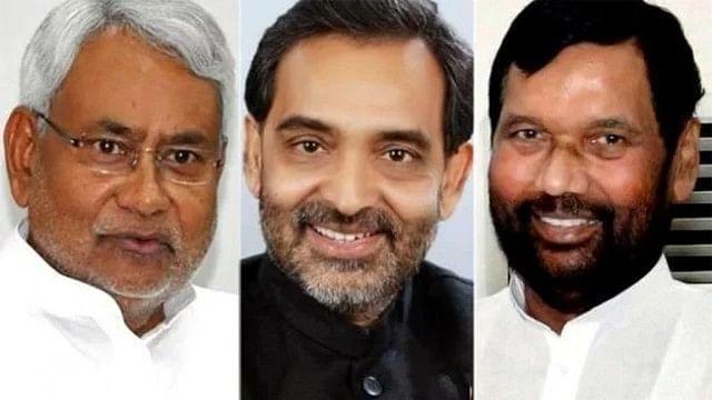बिहार: सीट बंटवारे पर एनडीए में  फिर  रार, आरएलएसपी और एलजेपी ने कम सीटों पर लड़ने से किया इनकार