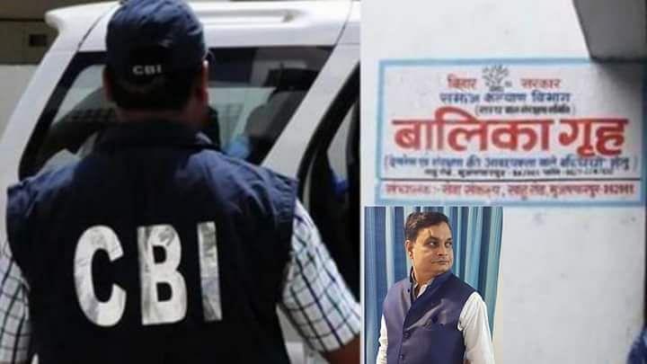 मुजफ्फरपुर कांड: सीबीआई पूछताछ में ब्रजेश ठाकुर की राजदार मधु ने उगले कई राज, रडार पर आ सकते हैं कई अधिकारी