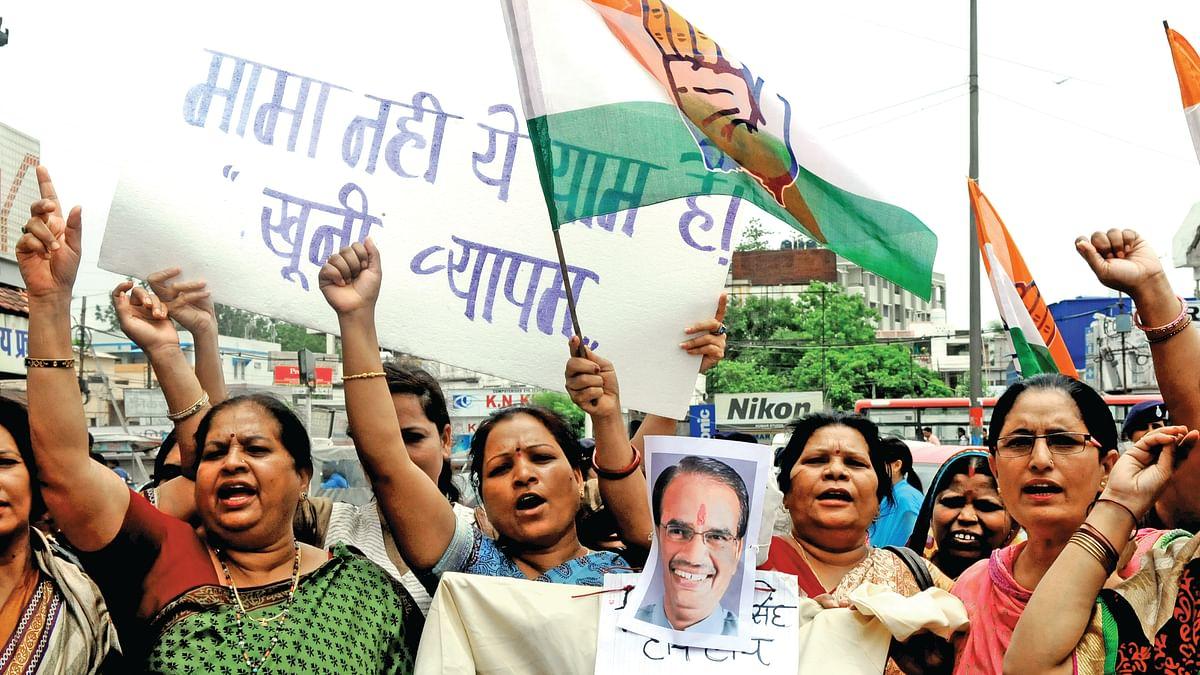 महिलाओं ने इस बार के चुनावों में बीजेपी को दिखाया आईना