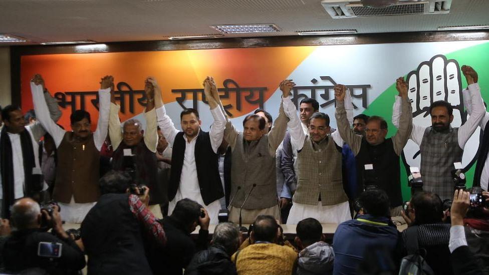 दिल्ली: महागठबंधन को मजबूत करने में कांग्रेस को मिली एक और कामयाबी, कुनबे में शामिल हुए उपेंद्र कुशवाहा