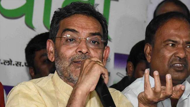 बिहार: बीजेपी को झटका देने की तैयारी में कुशवाहा, एनडीए से अलग होने का आज कर सकते हैं ऐलान