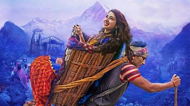 वीडियो: मुश्किल में फिल्म 'केदारनाथ', बॉम्बे हाईकोर्ट में कल होगी सुनवाई