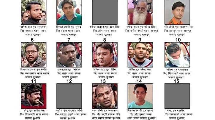 बुलंदशहर हिंसा: पुलिस ने शहरों में चस्पा किए 18 आरोपियों की तस्वीर,  संपत्ति जब्त करने की तैयारी