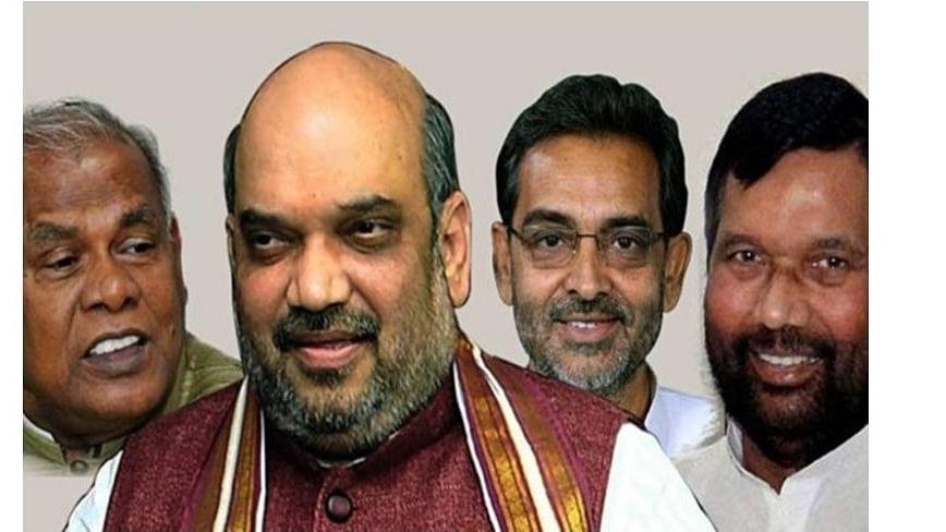 बिहार एनडीए की 'गांठ' पड़ी ढीली, एक के बाद एक बिछड़ रहे हैं साथी