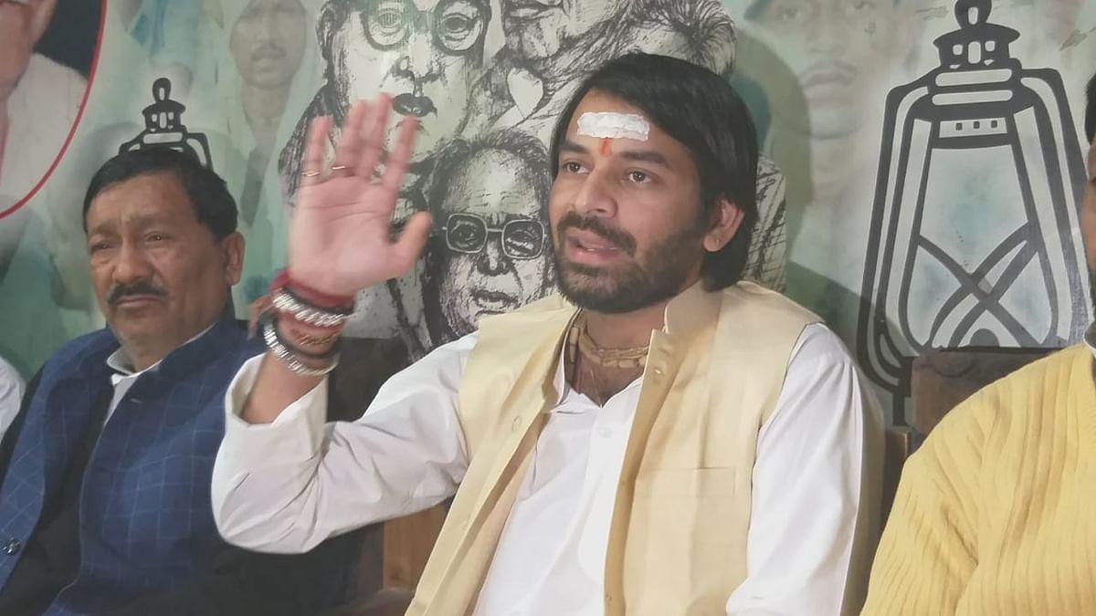 पटना: भाई तेजस्वी और मां राबड़ी देवी से अब अलग रहेंगे तेजप्रताप, बोले- घर पर बैठा रहा तो कैसे जीतूंगा