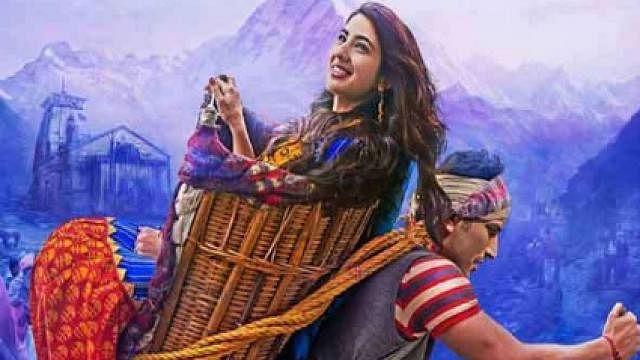 वीडियो: उत्तराखंड में फिल्म 'केदारनाथ' की नो एंट्री!