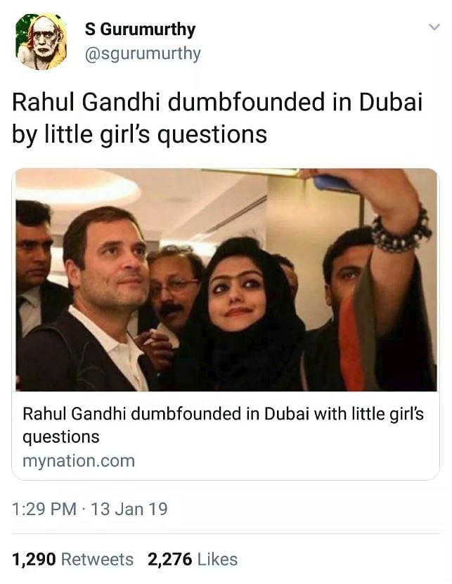 'फेक न्यूज़ फैक्टरी' की खुली पोल, किसी लड़की ने नहीं पूछा था राहुल गांधी से दुबई में सवाल