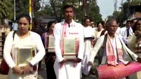 असम:  नागरिक संशोधन विधेयक का विरोध जारी, असम आंदोलनकारियों के परिजनों ने लौटाया बीजेपी सरकार  का दिया हुआ सम्मान