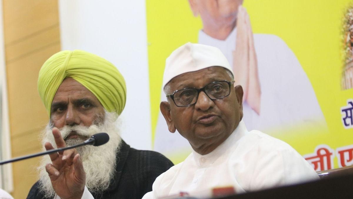 मोदी सरकार के खिलाफ 30 जनवरी से आमरण अनशन पर अन्ना हजारे, बोले- 'मेरे पास राफेल से जुड़े कई दस्तावेज़'