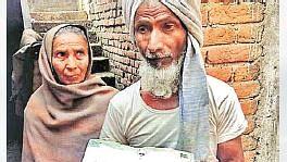 आयुष्मान भारत योजनाः कैसा आयुष्मान भारत, जब इलाज न होने पर मरीज चाहे इच्छामृत्यु
