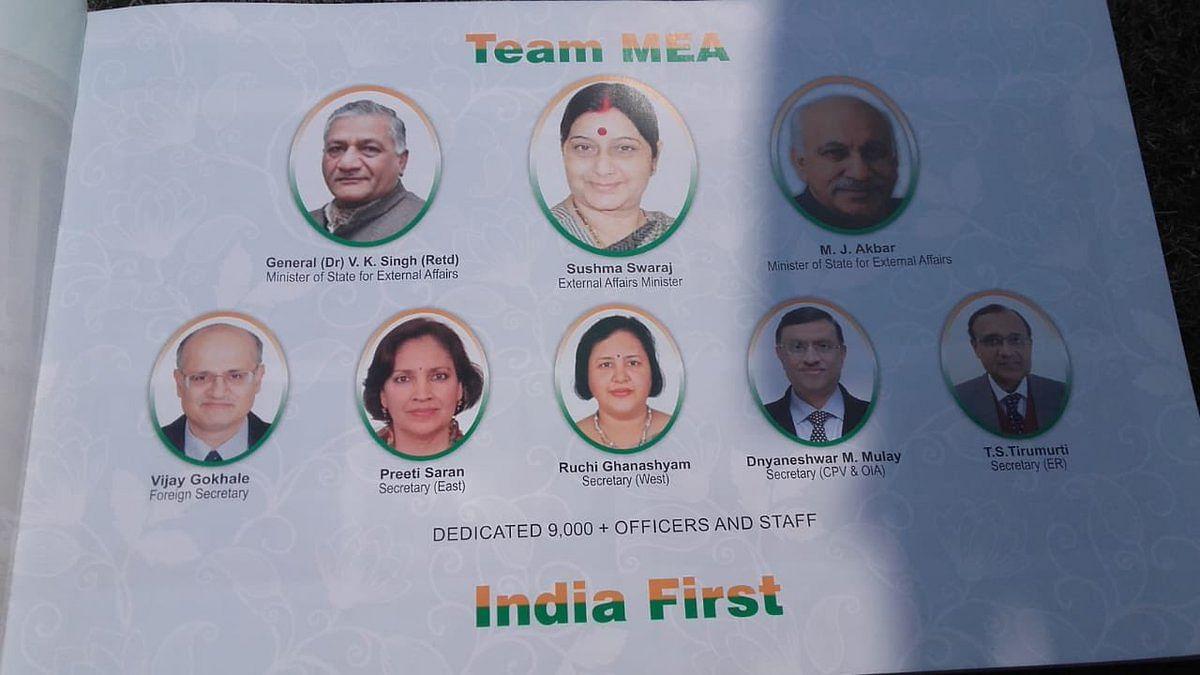 'मी टू' आरोपी एमजे अकबर को अब भी बीजेपी मानती है मोदी का मंत्री, प्रवासी भारतीय सम्मेलन की बुकलेट में छपी फोटो