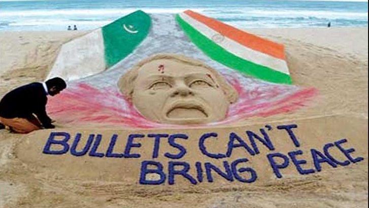 दक्षिण एशिया की बुनियादी समस्याएं बड़ी चुनौती, समाधान के लिए जरूरी है अमन-शांति का माहौल