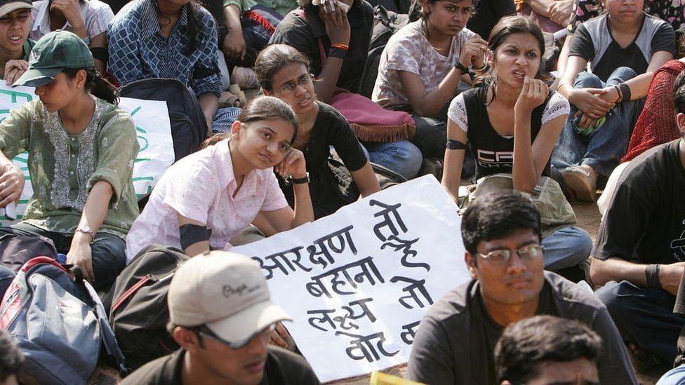 राम पुनियानी का लेखः एक और जुमला है आर्थिक रूप से पिछड़ों के लिए आरक्षण